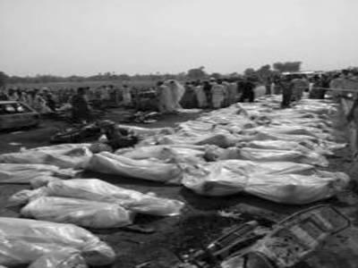 سانحہ بہاولپور ملکی تاریخ کا المناک باب! 125میتوں کی امانتاً تدفین کی جائے گی