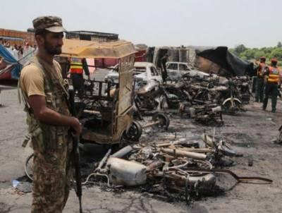 سانحہ بہاولپور: شدید زخمی ہونے والے آئل ٹینکر ڈرائیور کو مقدمے میں مفرور قرار دیدیا گیا