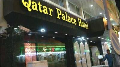 سیاح اور مہمان بھی قطر سے روٹھ گئے