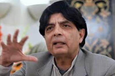 فرقہ وارانہ تشددکے واقعات پاکستان کے لیےخطرناک ہیں،چوہدری نثار