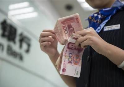 شمالی کوریا کی مدد کا الزام،امریکہ نے چینی بینک پرپابندیاں عائدکردیں،چین کی مذمت