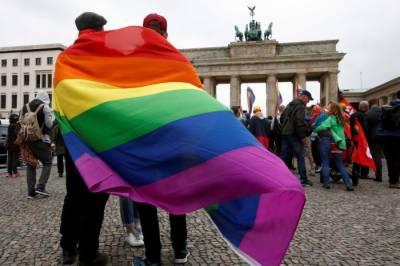 جرمن پارلیمنٹ نے ہم جنس پرستوں کی شادی کوقانونی حیثیت دیدی