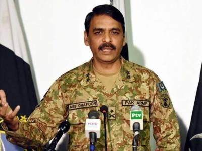 پاکستان میں داعش کا کوئی انفراسٹرکچر نہیں' ڈائریکٹر جنرل آئی ایس پی آر