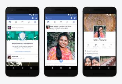 آپ کی فیس بک پروفائل پکچر اب کوئی اور استعمال نہیں کر سکے گا