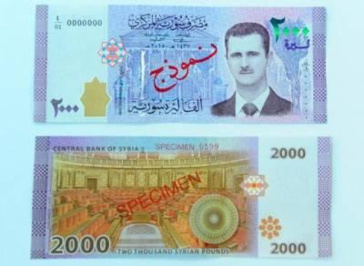 شام: صدر بشار الاسد کی تصویر والا دو ہزار کا نوٹ جاری
