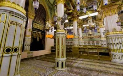 حجرہ نبوی کے خادم الشیخ ابراہیم آغا کی عمر 110سال،خصوصی گفتگو