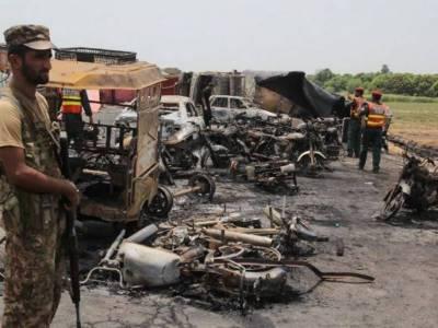 سانحہ احمد پور شرقیہ ، تحقیقات کیلئے پنجاب اور وفاقی حکومت کو نوٹس