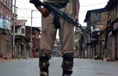مقبوضہ کشمیر میں بھارتی فوج کی فائرنگ سے مزید 2نوجوان شہید