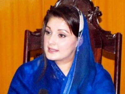 وزیر اعظم کی صاحبزادی مریم نواز کی جے آئی ٹی میں پیشی، خاتون پولیس آفیسر ان کے ہمراہ ہوں گی