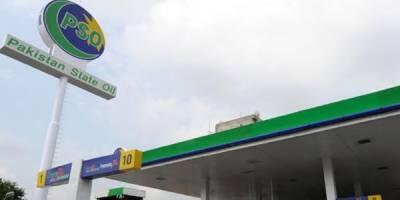 پی ایس او نے کوئٹہ میں پٹرولیم مصنوعات کی قلت کا اندیشہ غلط قرار دیا