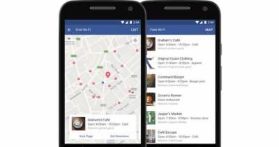 اب فیس بک کی مدد سے قریبی وائی فائی کا پتہ لگائیں