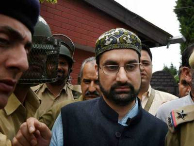 پاکستان کی بھارت کی جانب سے کشمیری رہنما کے عزیزوں کو ہراساں کرنے کی مذمت
