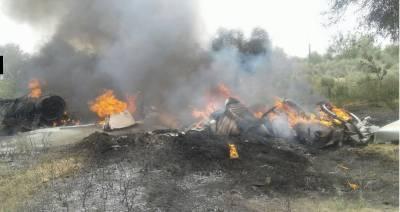 بھارتی فضائیہ کا تربیتی طیارہ راجھستان میں گر کر تباہ