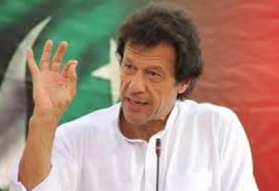 پارلیمنٹ پر ڈنڈوں سے حملہ کرنے والے جمہوریت کی بات کرتے ہیں ، عمران خان