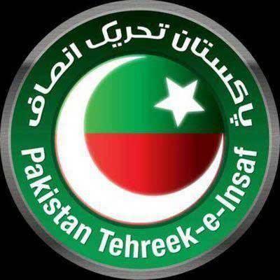 آج تین سیاسی پارٹیوں کے رہنما پی ٹی آئی میں شامل ہو جائیں گے