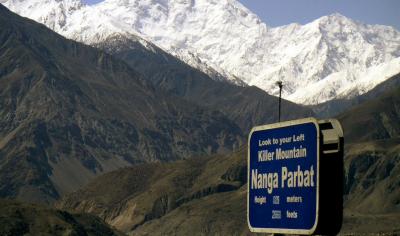 غیر ملکی کوہ پیماؤں کی 5رکنی ٹیم نے نانگا پربت کی چوٹی سر کر لی