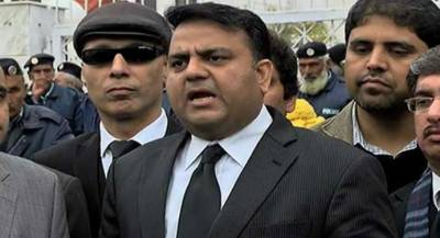 وفاقی وزراءکی پریس کانفرنس سے لگتا ہے گیم آج بالکل الٹ گئی ہے، فواد چوہدری