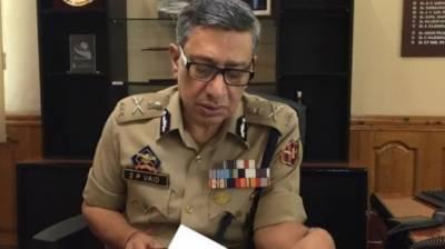 سرحد پار سے کشمیری نوجوانوں کو بھڑکایا جاتا ہے،مقبوضہ کشمیر کے پولیس سربراہ کا الزام