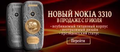 روسی کمپنی نے ٹرمپ اور پیوٹن کو ایک ساتھ فروخت کیلئے پیش کردیا