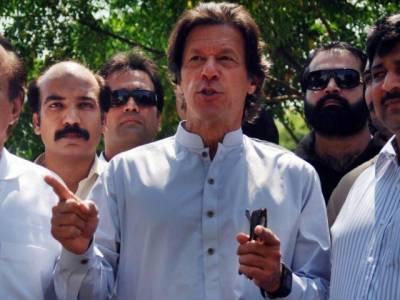 میاں صاحب مستعفی ہوں ، نام ای سی ایل میں ڈالا جائے، عمران خان