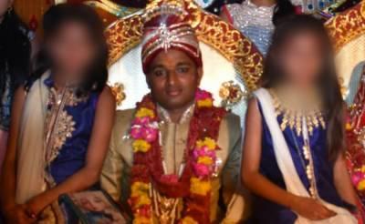 لڑکی نے لڑکے کو اغوا کر کے شادی رچا لی