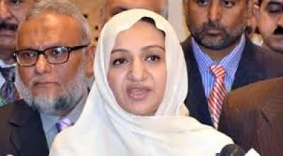 جے آئی ٹی پر وزیراعظم اور ان کا خاندان سرخرو ہوگا،سائرہ افضل تارڑ