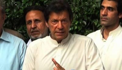 عمران خان نے نواز شریف، شہباز ،اسحاق ڈار ، ایاز صادق اورسعید احمد سے استعفیٰ کا مطالبہ کر دیا