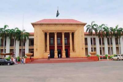 جے آئی ٹی ٹیم کو خراج تحسین، قرارداد پنجاب اسمبلی میں جمع