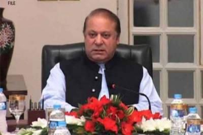 وزیراعظم کی زیرِ صدارت مشاورتی اجلاس ، استعفیٰ نہ دینے کا فیصلہ