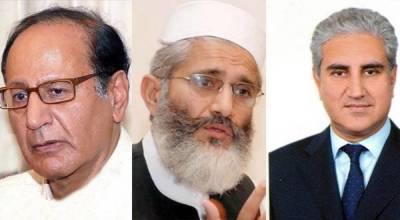 تحریک انصاف کا مسلم لیگ ق اور جماعتِ اسلامی کے سربراہوں سے ٹیلیفونک رابطہ