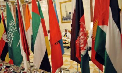 بھارت اقوام متحدہ کی سیکیورٹی کونسل کی قرار دادوں کے مطابق مسئلہ کشمیر حل کرے ،او آئی سی