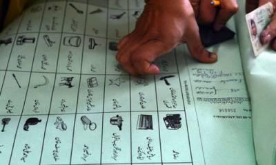 متحدہ پاکستان نے پی ایس 114 کے ضمنی انتخاب کے نتائج کو چیلنج کر دیا