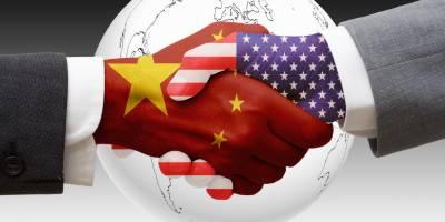 چین کا نام غلط لکھنے پر امریکہ نے معذرت کرلی