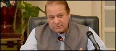 وزیر اعظم نوازشریف کی زیر صدارت اہم مشاورتی اجلاس