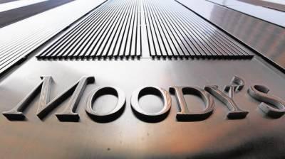 موڈیز نے پاکستانی معیشت کو مستحکم قرار دے دیا
