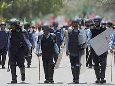 وفاقی دارالحکومت میں دفعہ 144 نافذ ،ریلیوں جلسے جلوسوں پر مکمل پابندی
