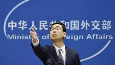 بھارت سرحدی علاقے سے فوجی دستے کو واپس بلا لے، چینی وزارت خارجہ
