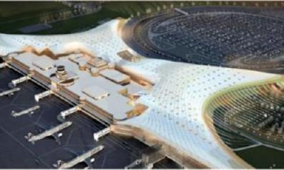 لاہور ائیر پورٹ کی تعمیر نوکیلئے چینی کمپنی کیساتھ معاہدہ