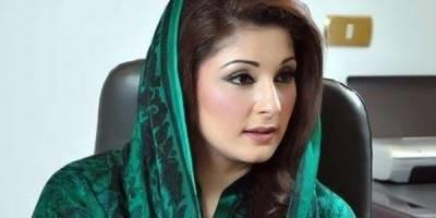 انشااللہ وزیر اعظم استعفی نہیں دیں گے، مریم نواز کا ٹوئٹ