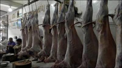 لاہور:ٹولنٹن مارکیٹ میں بیچا جانے والا گوشت صحت کیلئے نا قص قرار