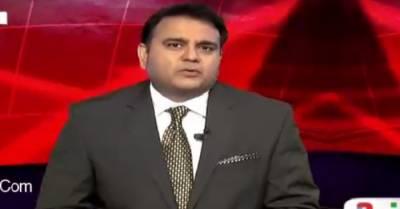 شریف فیملی کے کالے دھن کو سفید کرنے کیلئے ن لیگ کو استعمال کیا جا رہا ہے, فواد چوہدری