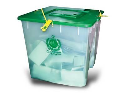 محمودآباد کراچی میں نجی گاڑی سے بیلٹ باکس برآمد