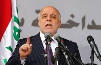 قاتل دہشتگردوں کے لیے عام معافی کا اعلان نہیں کیا جائے گا، عراقی وزیراعظم