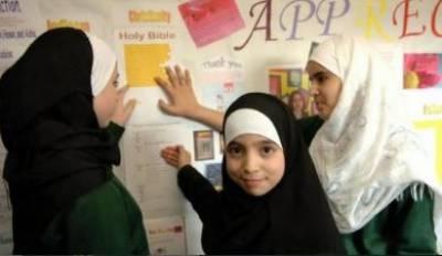 برطانیہ ،گریٹر مانچسٹر میں مذہبی منافرت کی انتہا ہوگئی،مسلم طلبہ کیلئے پڑھنا بھی مشکل ہوگیا
