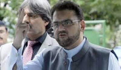 حسین نوازاسلام آبادسے فلائٹ نمبر ای کے615 پرواز سے برطانیہ روانہ ہوگئے