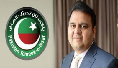 عمران خان کی منی ٹریل جمع کرادی، نااہلی کا کوئی چانس نہیں، فواد چوہدری