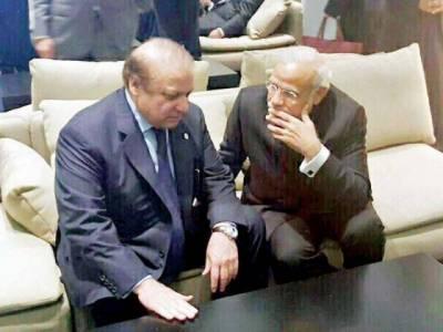 بھارت نے چین کی پیشکش کو رد کر دیا