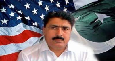 امریکہ،شکیل آفریدی کی رہائی تک پاکستان کو تین کروڑ ڈالرامدادروکنے کی سفارش