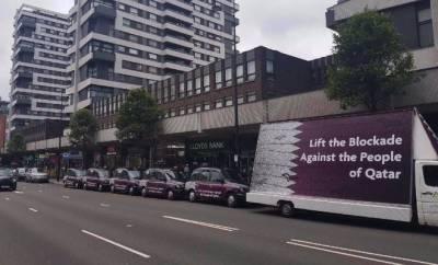 لندن ٹیکسی کے قطر سے اظہار یکجہتی کا بھانڈہ پھوٹ گیا