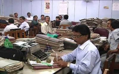 حکومت پنجاب کی طرف سے تنخواہوں میں اضافے کا نوٹیفکیشن جاری نہ ہو سکا